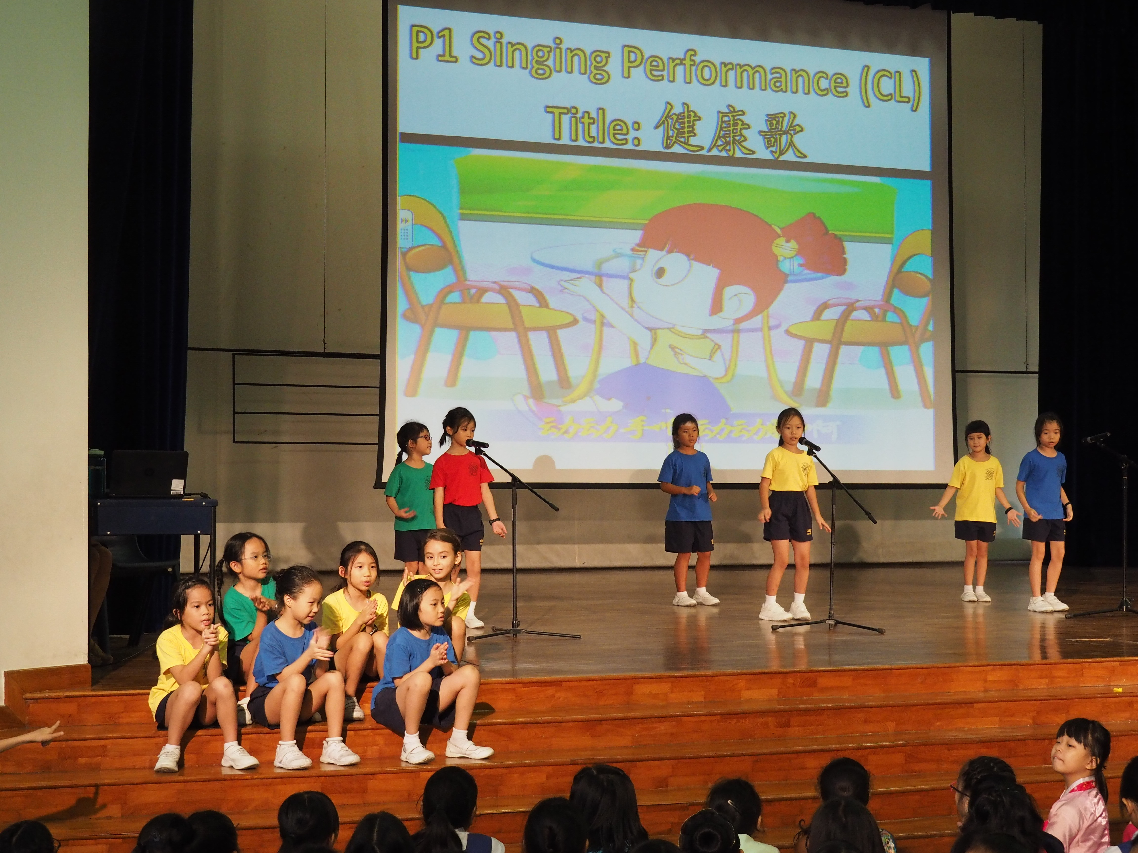P1 Singing competition 2.JPG